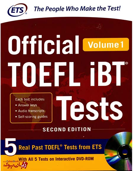 official toefl ibt tests secon
